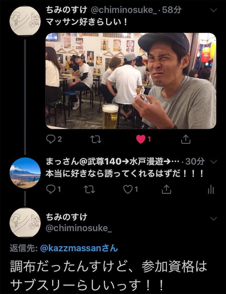 f:id:kazz-matsumura:20190901004240j:image