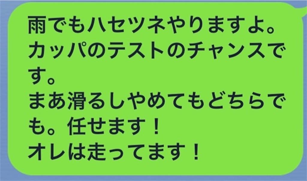 f:id:kazz-matsumura:20190904121708j:image
