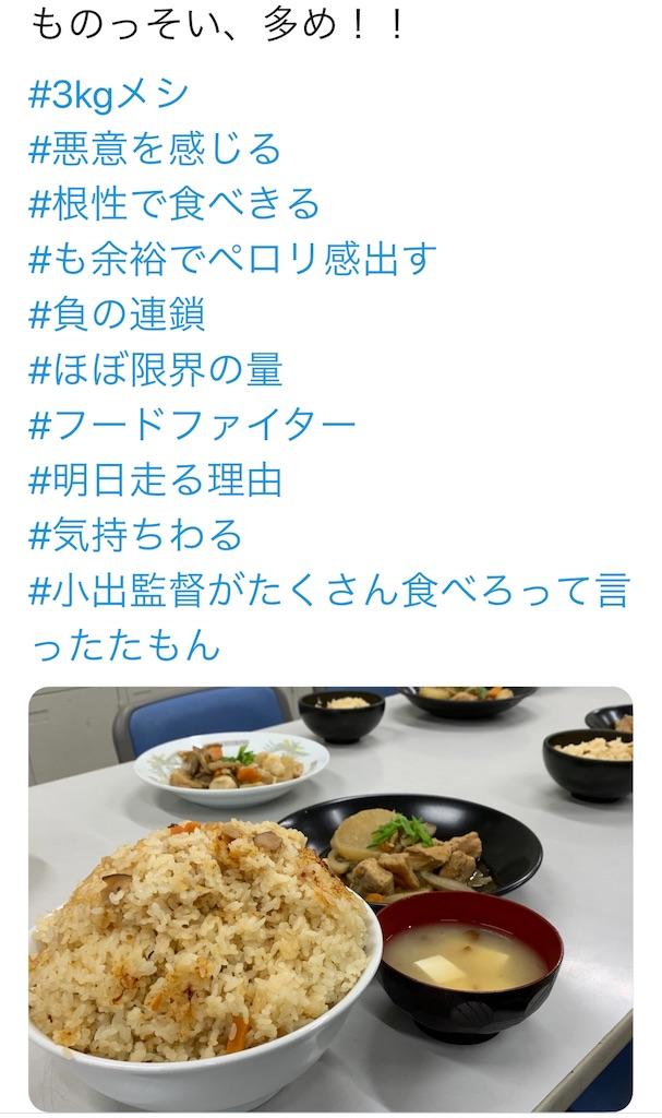 f:id:kazz-matsumura:20190904132506j:image