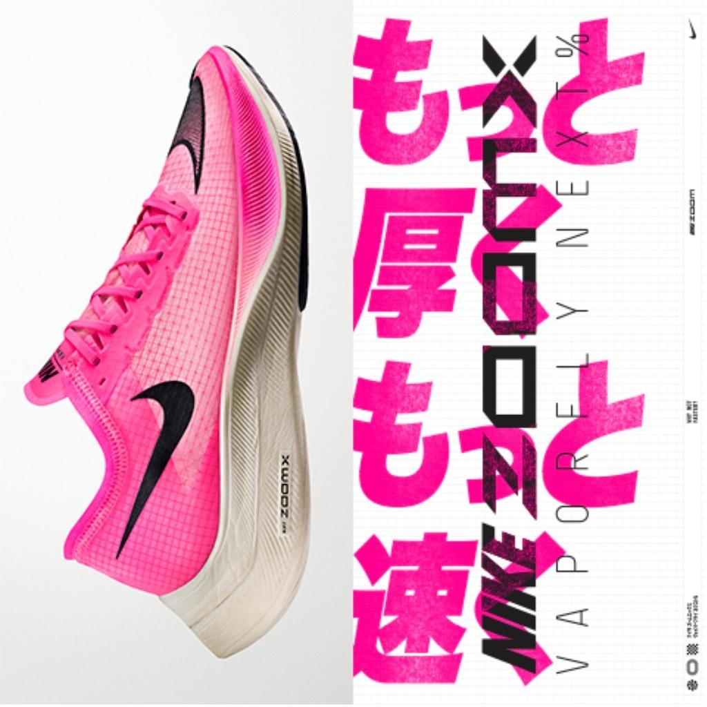 f:id:kazz-matsumura:20190909093149j:image