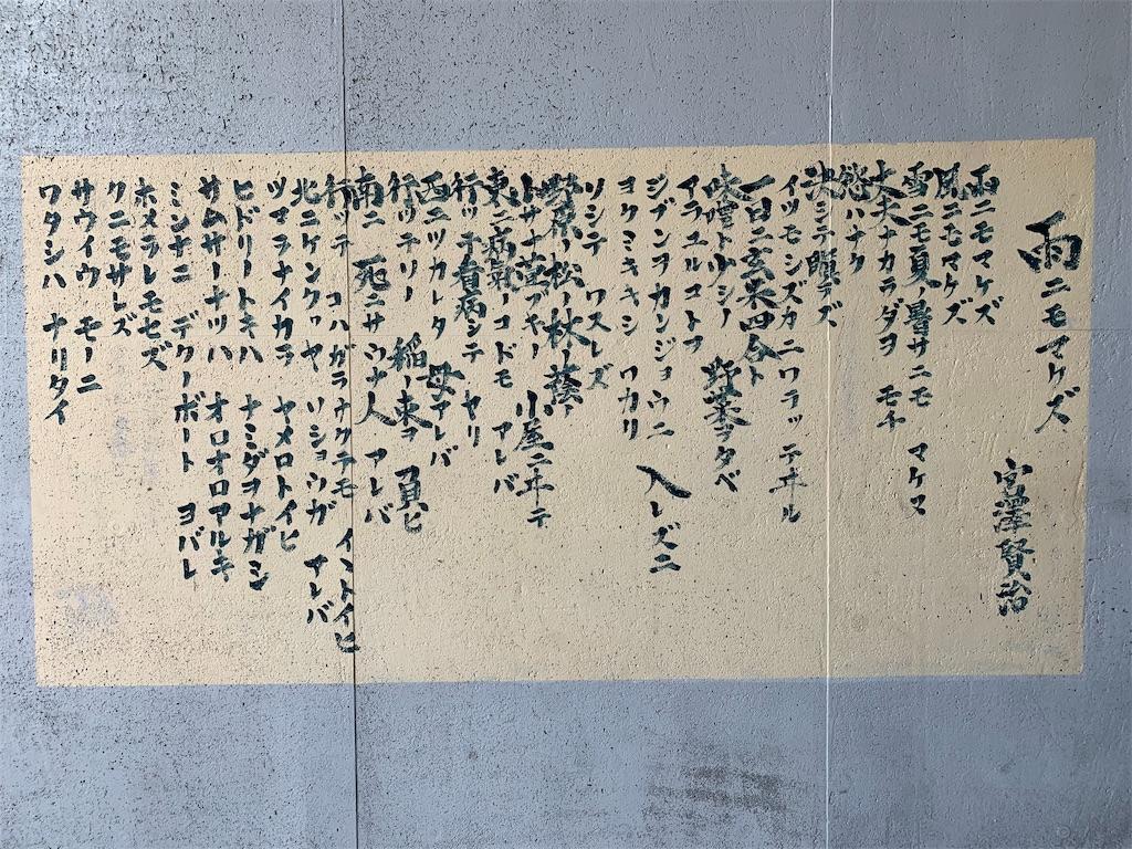 f:id:kazz-matsumura:20190910063721j:image
