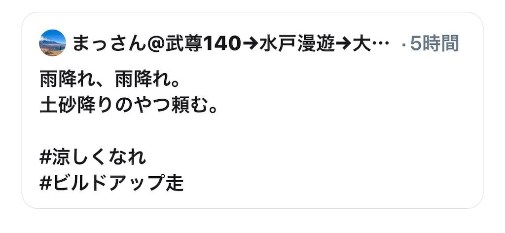 f:id:kazz-matsumura:20190911173903j:image