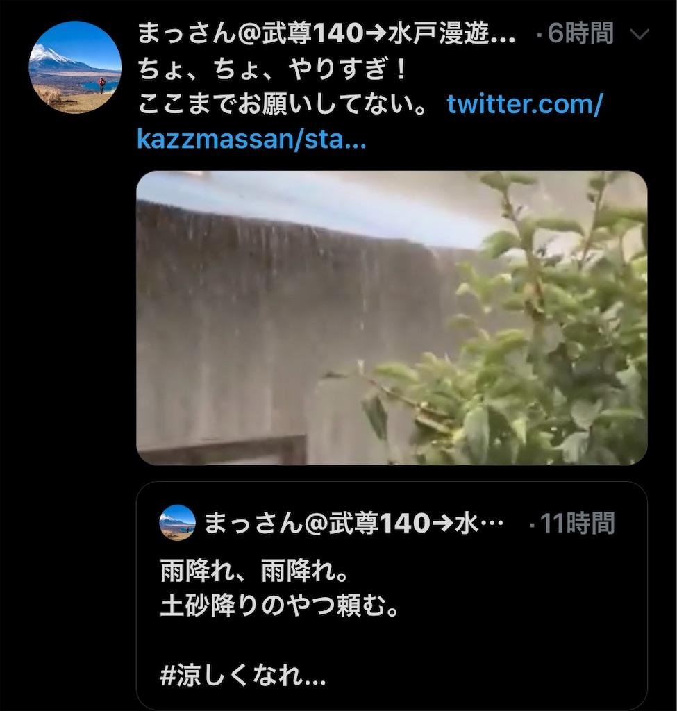 f:id:kazz-matsumura:20190911234641j:image
