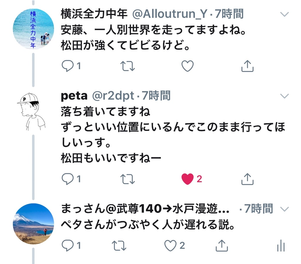 f:id:kazz-matsumura:20190915185749j:image