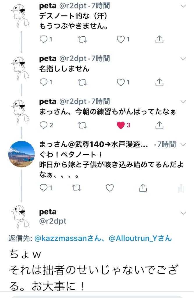 f:id:kazz-matsumura:20190915185922j:image