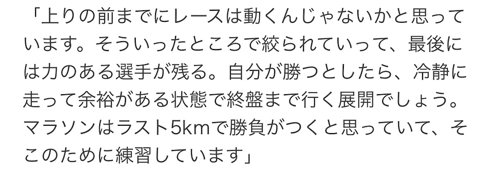 f:id:kazz-matsumura:20190915191734j:image