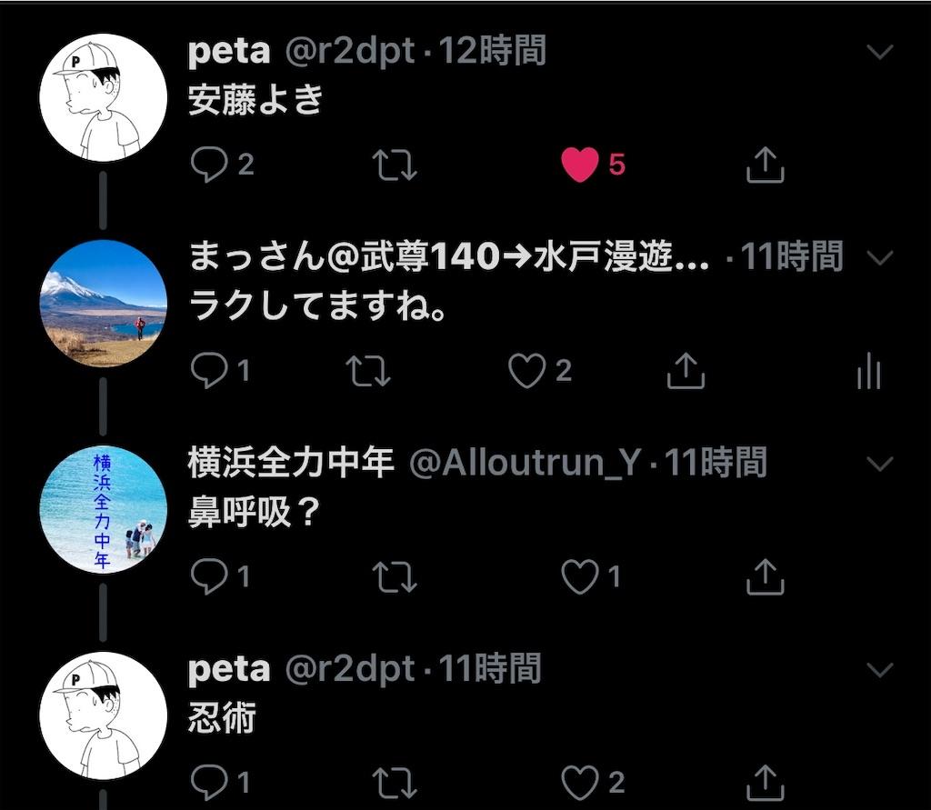 f:id:kazz-matsumura:20190915213617j:image