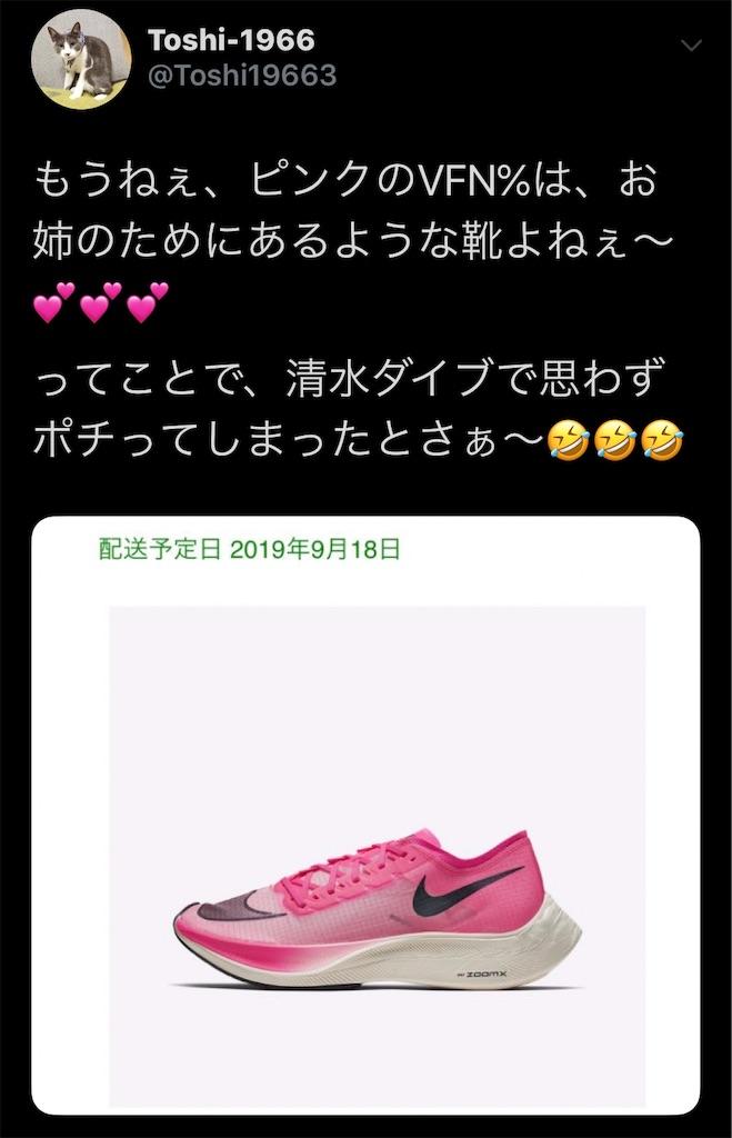 f:id:kazz-matsumura:20190915213714j:image