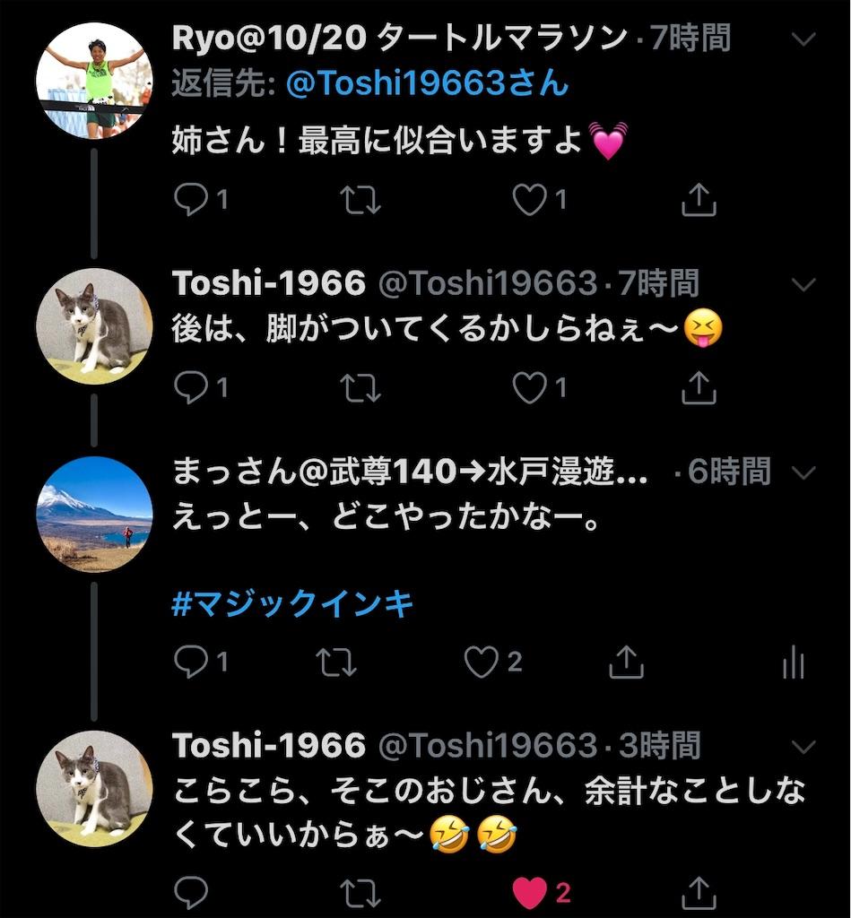 f:id:kazz-matsumura:20190915213808j:image