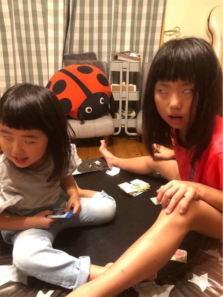 f:id:kazz-matsumura:20190918064545j:image