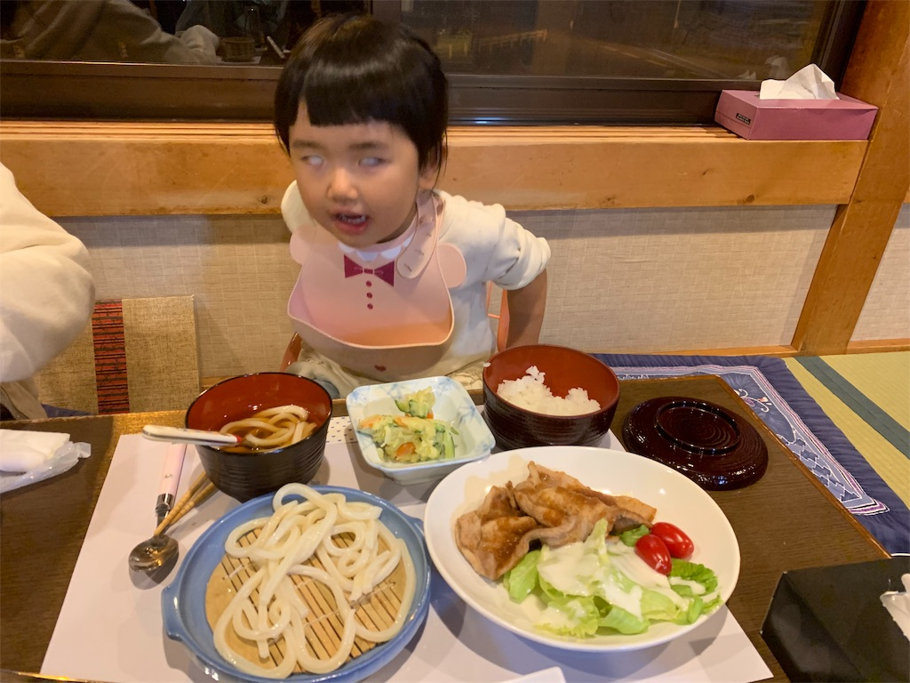 f:id:kazz-matsumura:20190924092722j:image