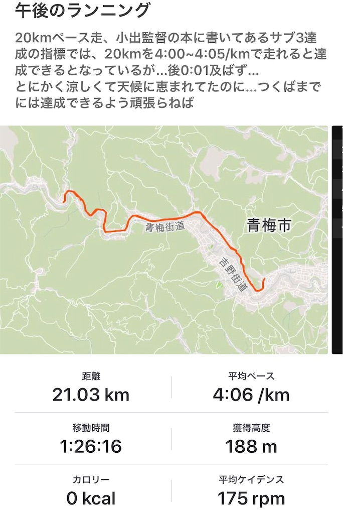 f:id:kazz-matsumura:20190928080127j:image