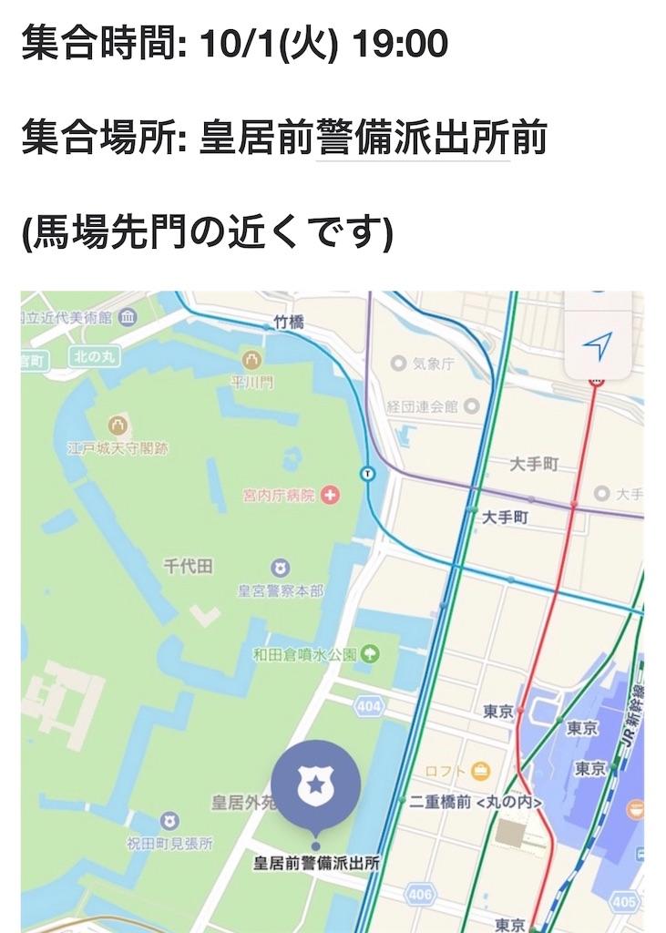 f:id:kazz-matsumura:20190928091035j:image