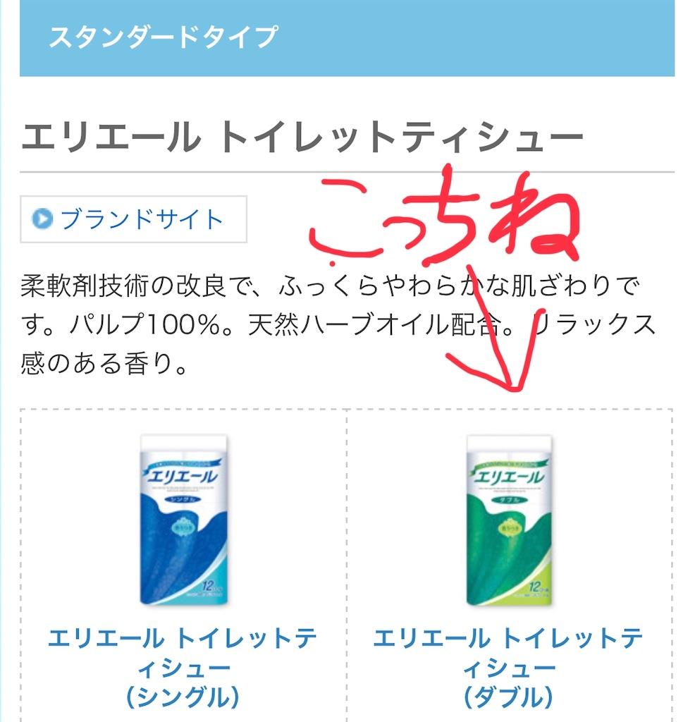 f:id:kazz-matsumura:20190930233219j:image
