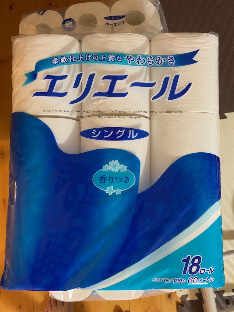 f:id:kazz-matsumura:20190930233843j:image
