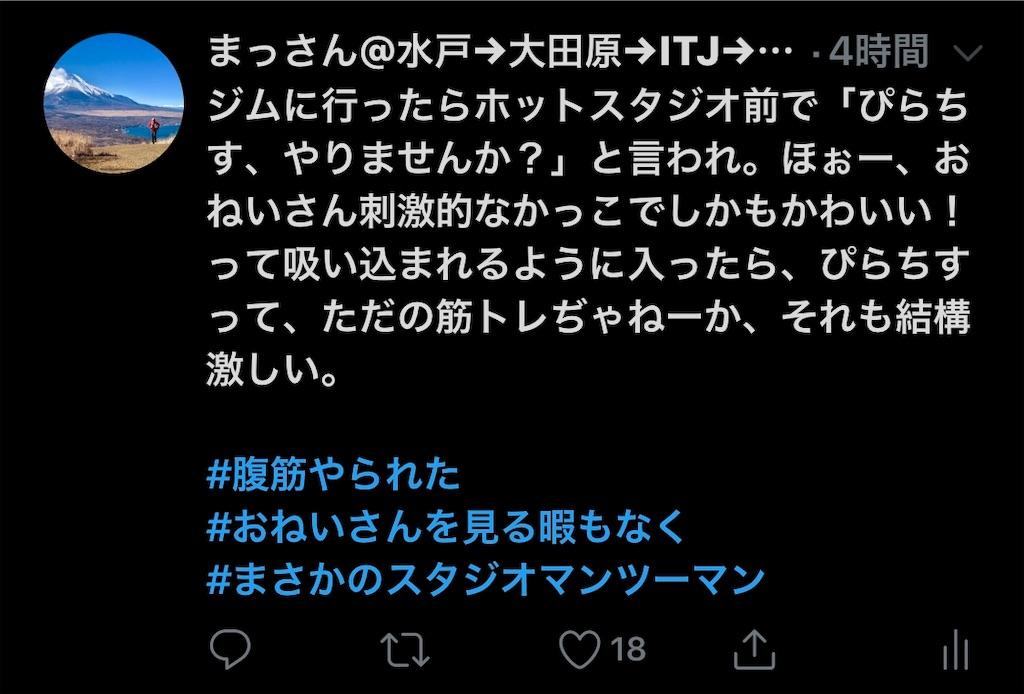 f:id:kazz-matsumura:20191001001503j:image