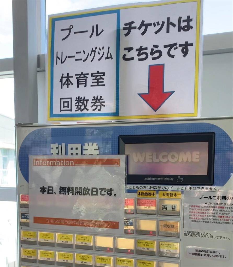 f:id:kazz-matsumura:20191007230738j:image