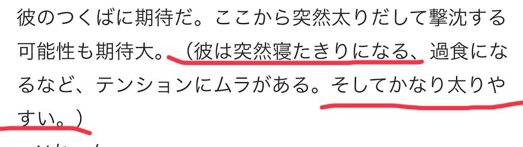 f:id:kazz-matsumura:20191007231826j:image