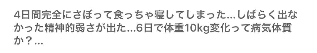 f:id:kazz-matsumura:20191007232033j:image