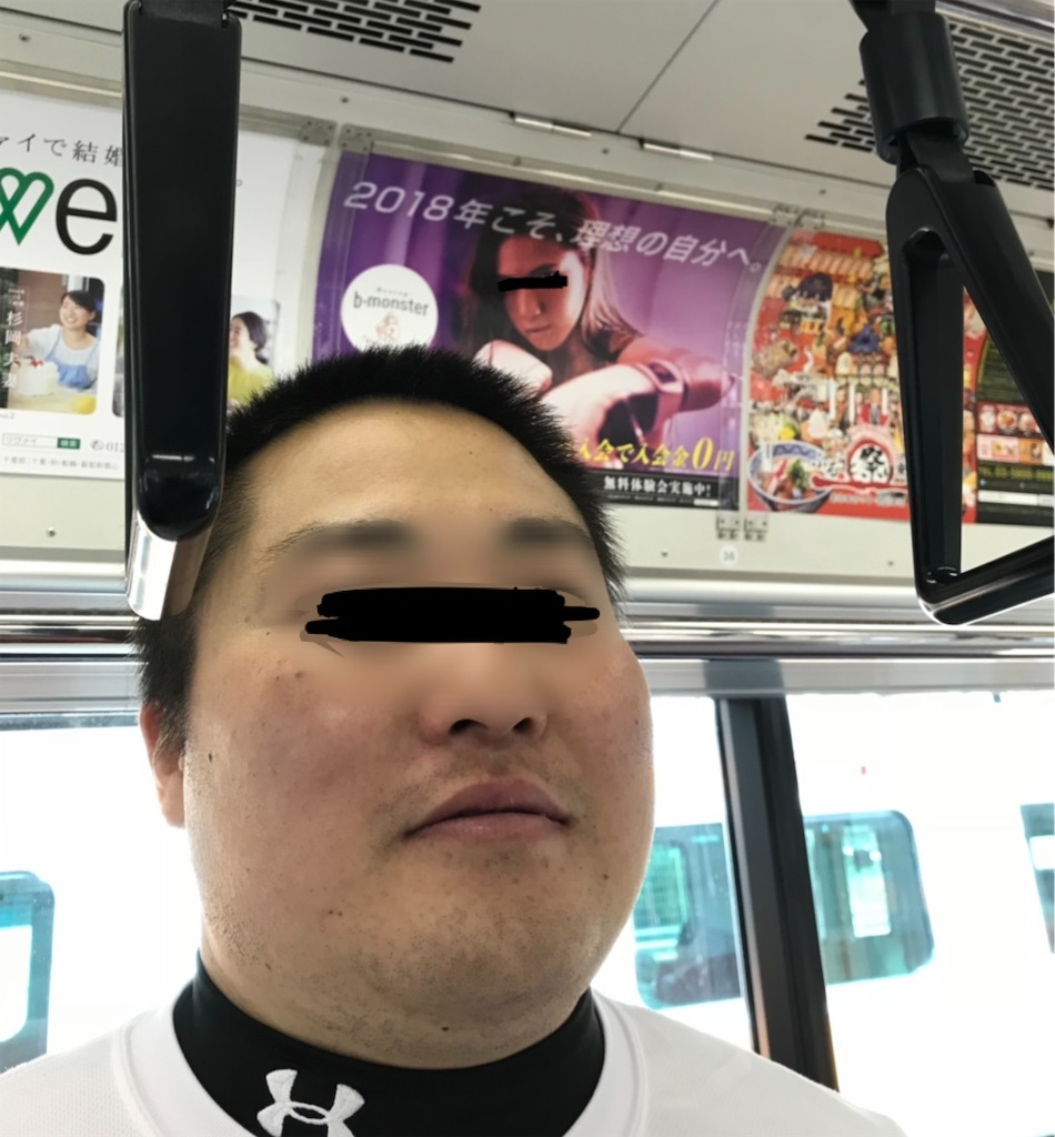 f:id:kazz-matsumura:20191007232804j:image