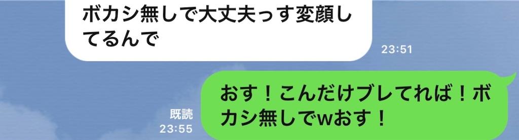 f:id:kazz-matsumura:20191011015821j:image