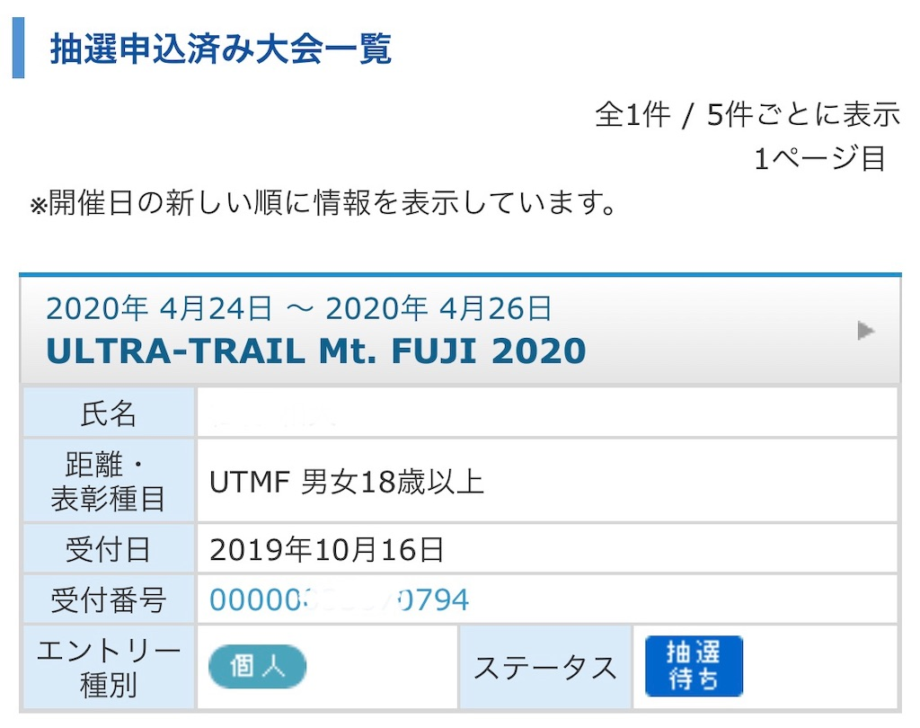 f:id:kazz-matsumura:20191016220816j:image
