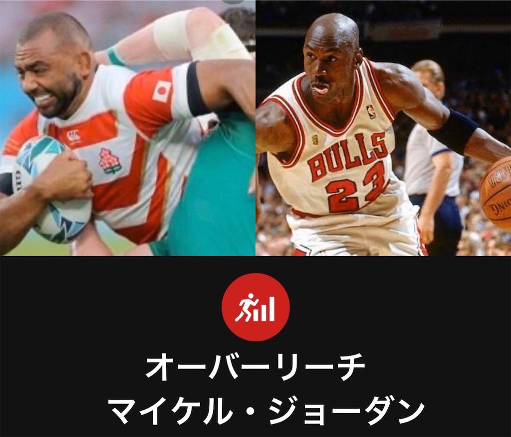 f:id:kazz-matsumura:20191018182204j:image