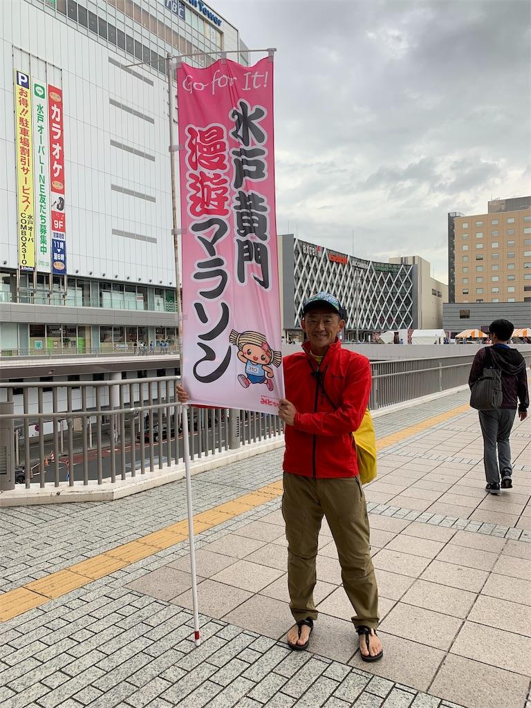 f:id:kazz-matsumura:20191028001210j:image