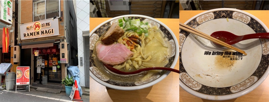 f:id:kazz-matsumura:20191101103543j:image