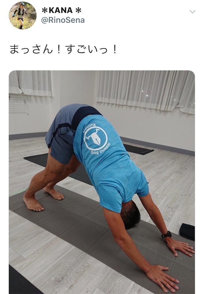 f:id:kazz-matsumura:20191103000812j:image