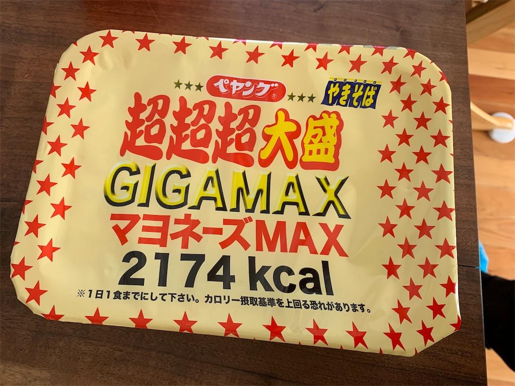 f:id:kazz-matsumura:20191112233827j:image