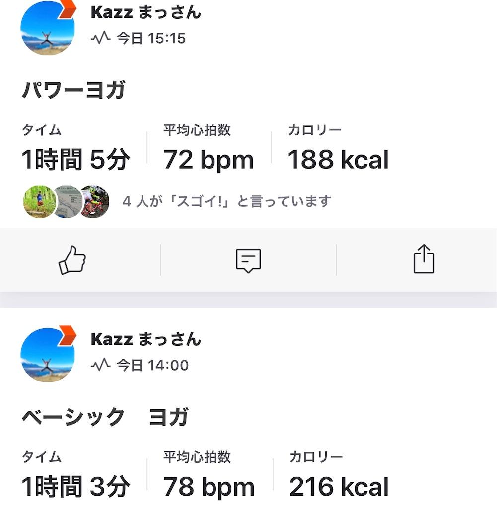 f:id:kazz-matsumura:20191113235049j:image
