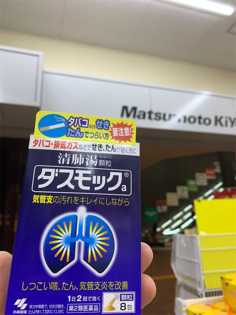f:id:kazz-matsumura:20191119223008j:image