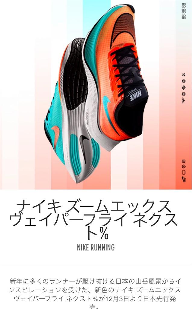 f:id:kazz-matsumura:20191122092311j:image