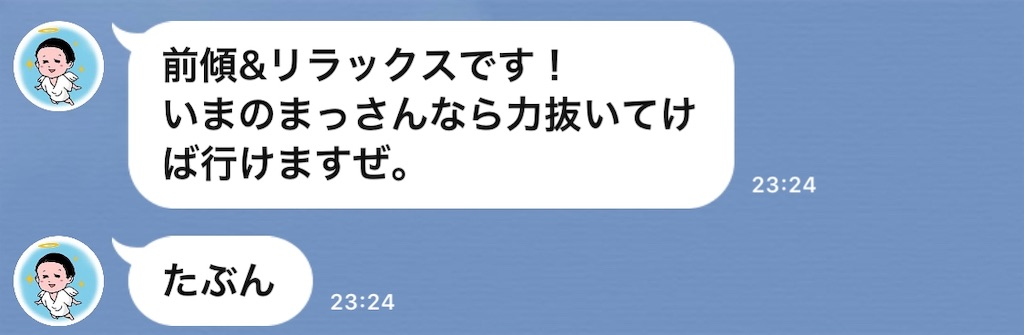 f:id:kazz-matsumura:20191201222339j:image