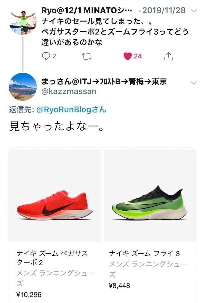 f:id:kazz-matsumura:20191206221024j:image