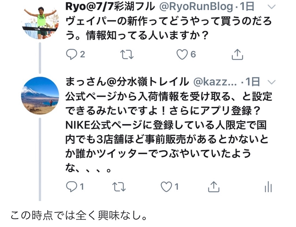f:id:kazz-matsumura:20191206223700j:image
