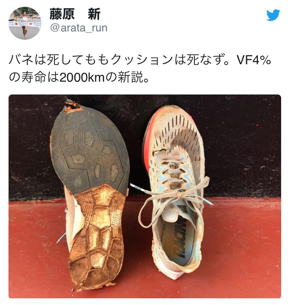 f:id:kazz-matsumura:20191206224932j:image