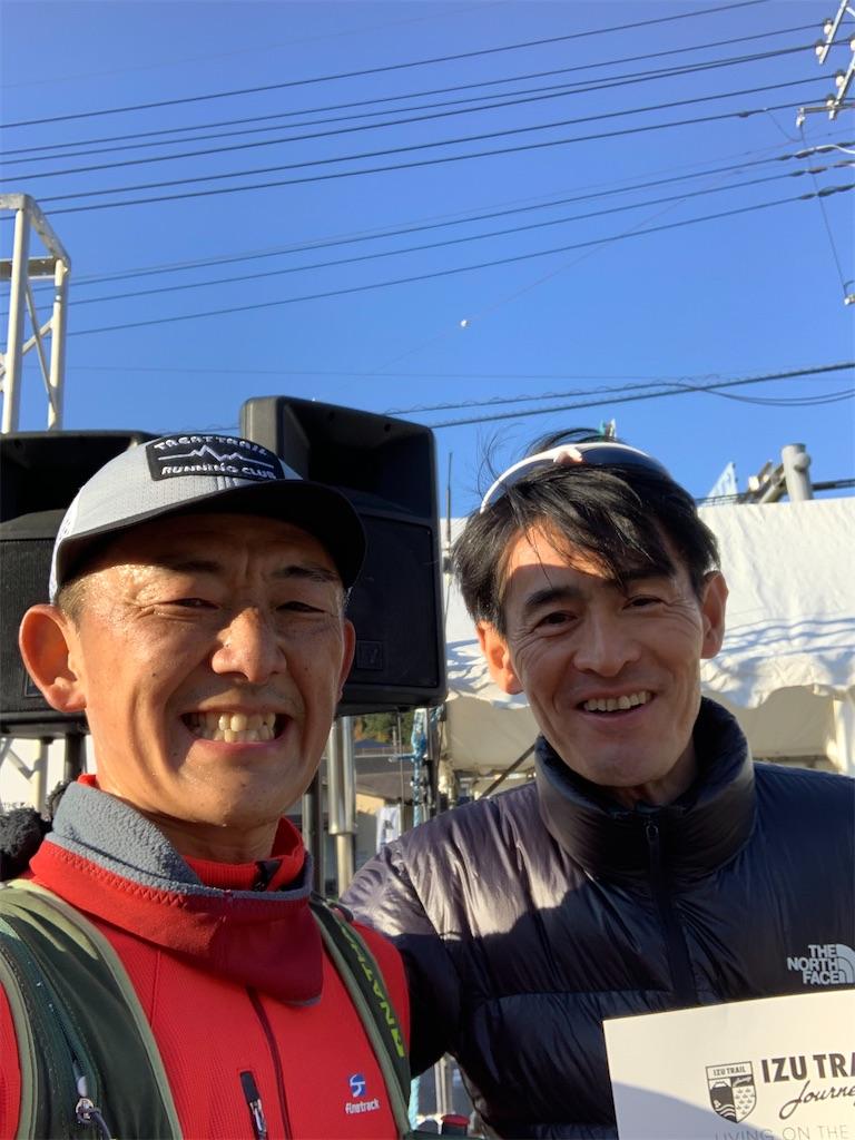 f:id:kazz-matsumura:20191211184248j:image