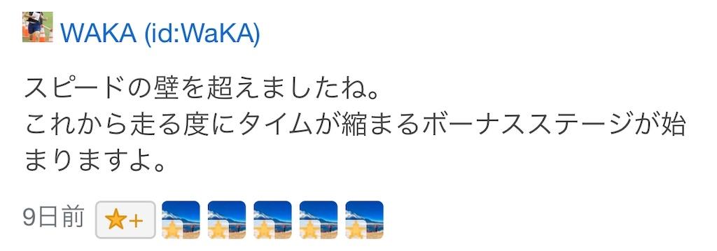 f:id:kazz-matsumura:20191211193024j:image