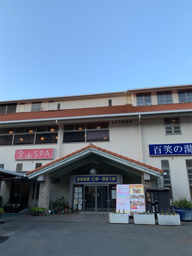 f:id:kazz-matsumura:20191213064101j:image