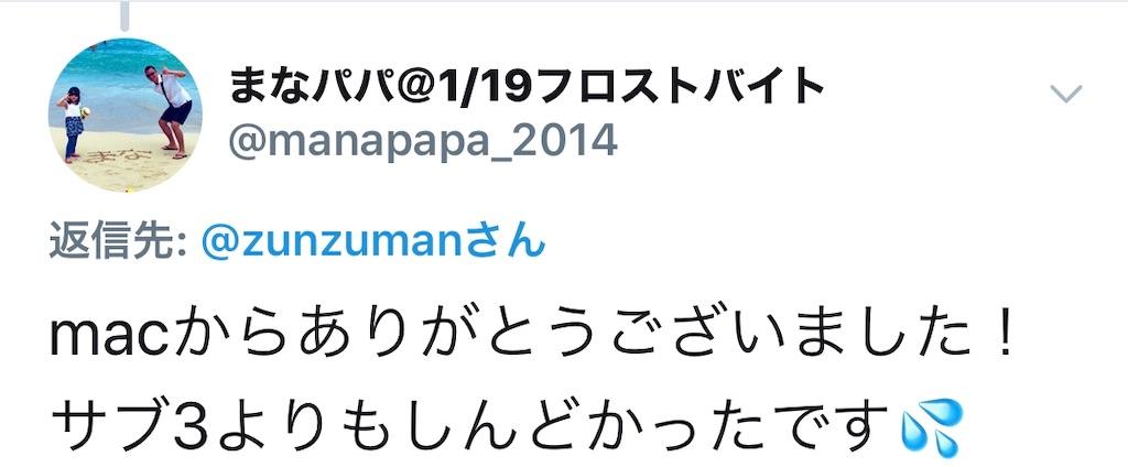 f:id:kazz-matsumura:20191214175150j:image