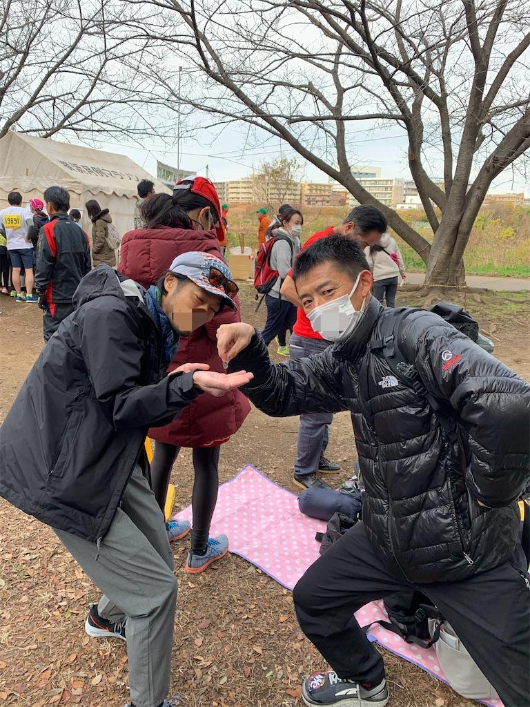 f:id:kazz-matsumura:20191216135055j:image