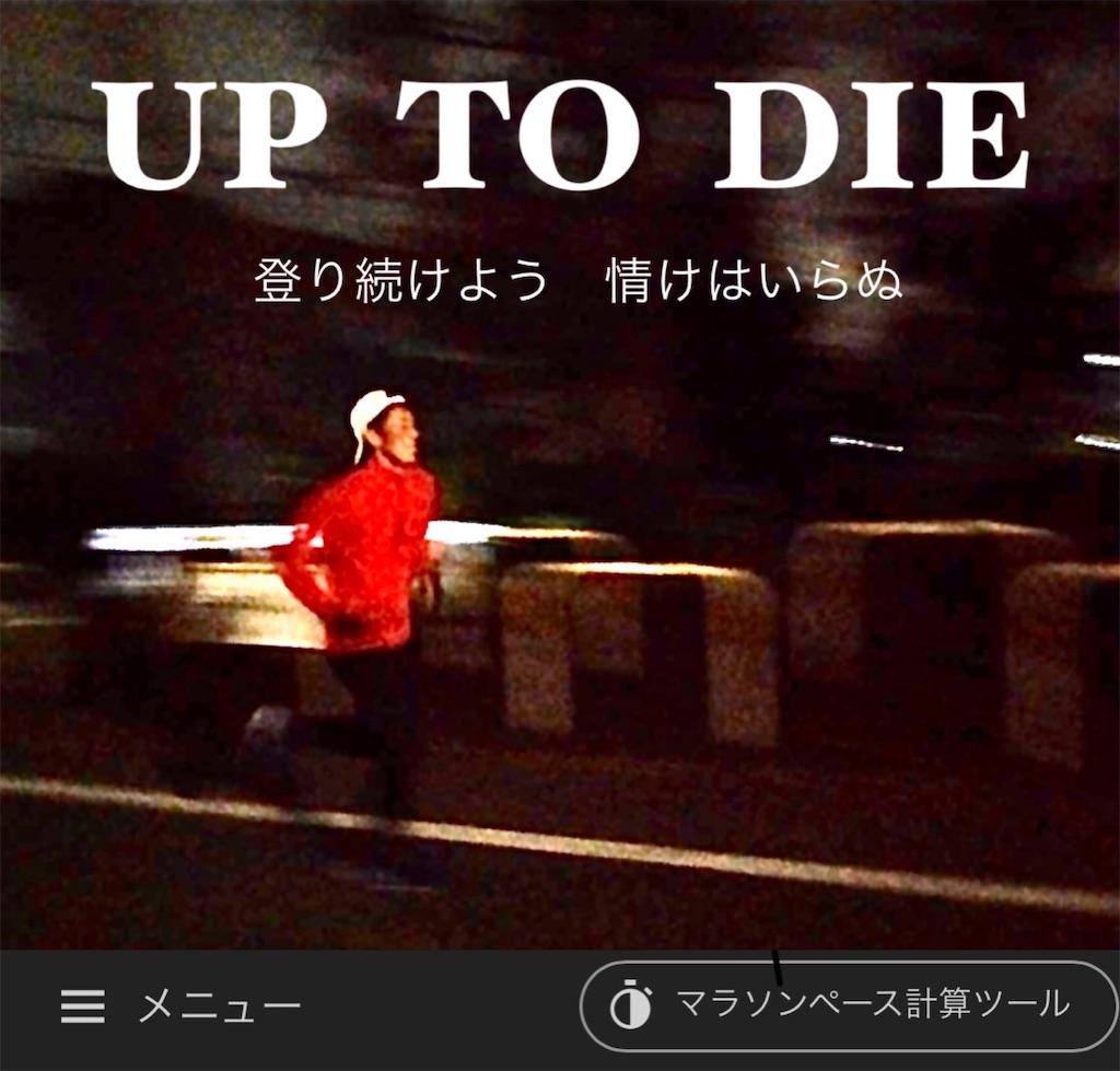 f:id:kazz-matsumura:20191221173527j:image