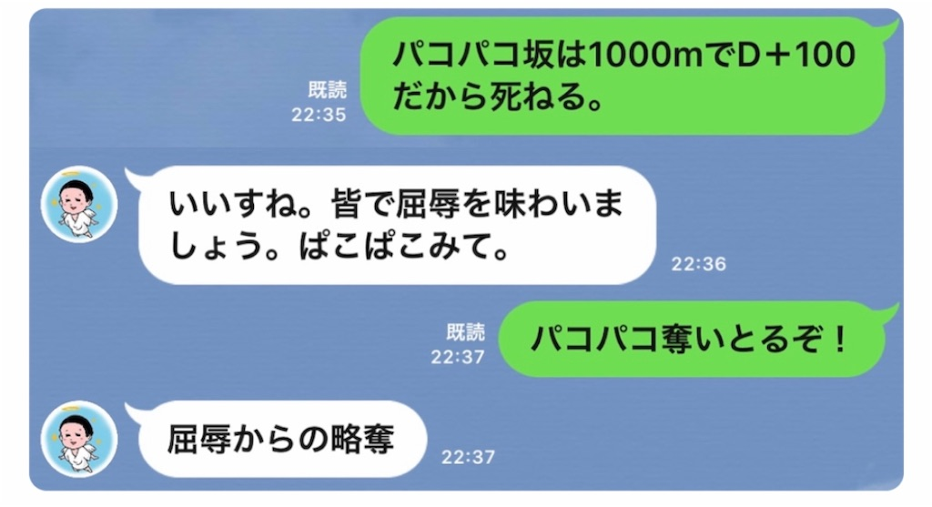 f:id:kazz-matsumura:20191221174607j:image