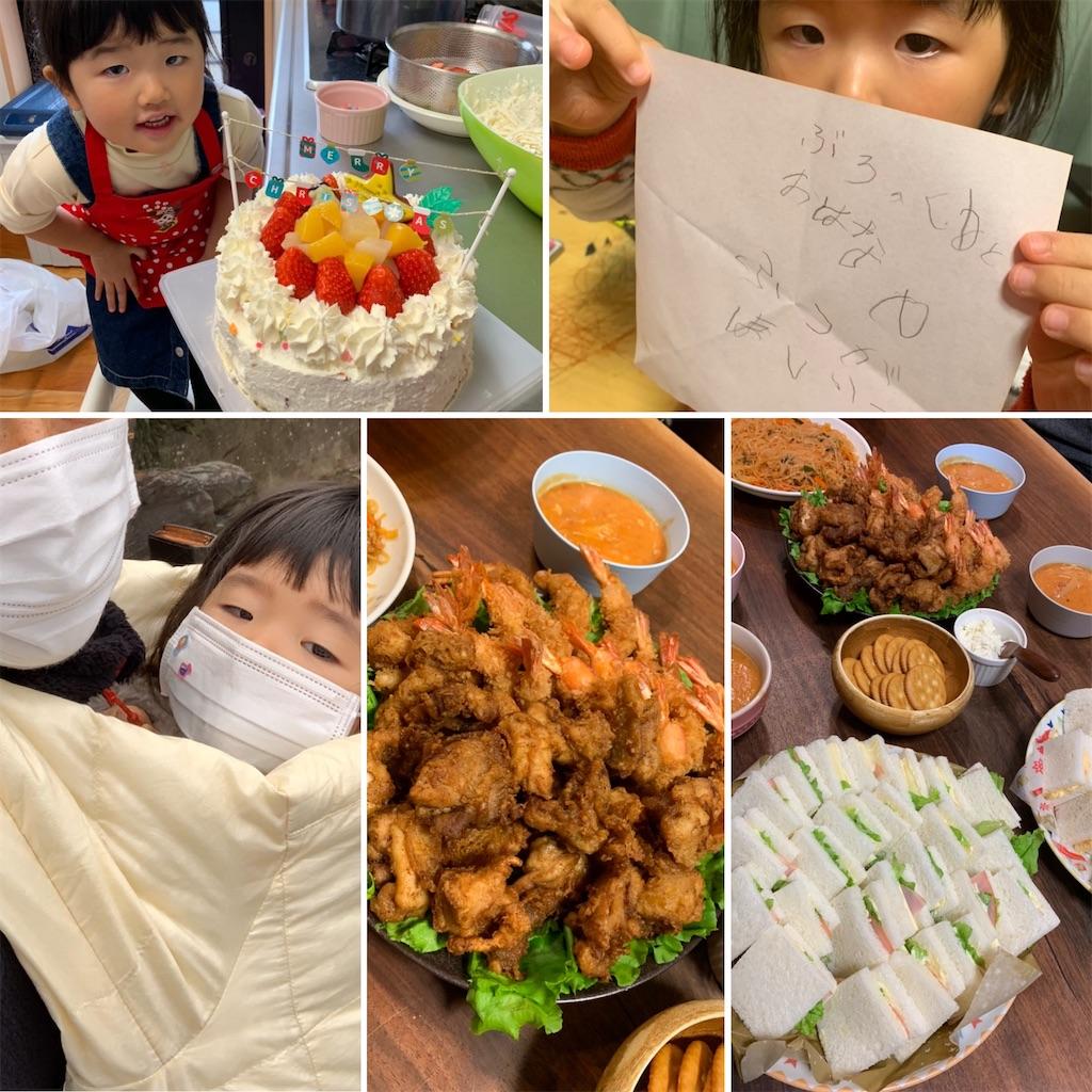 f:id:kazz-matsumura:20191225162900j:image