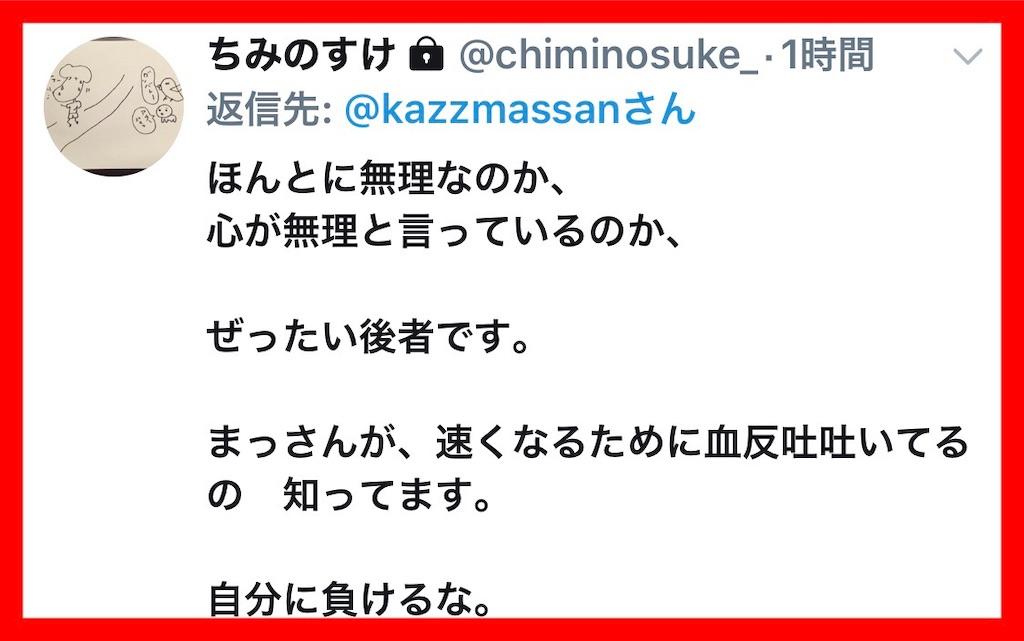 f:id:kazz-matsumura:20191225181716j:image