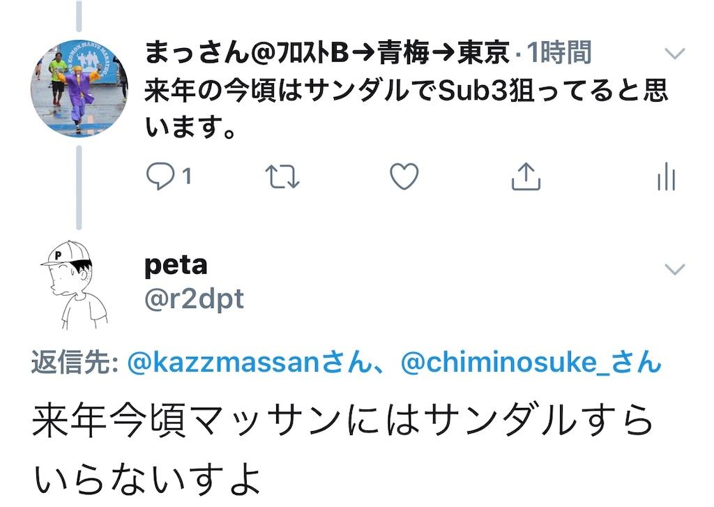 f:id:kazz-matsumura:20191230002029j:image