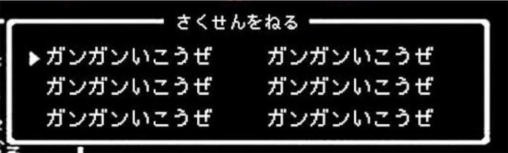 f:id:kazz-matsumura:20191230174111j:image