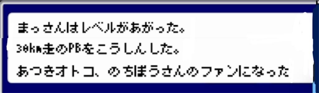 f:id:kazz-matsumura:20191230190153j:image